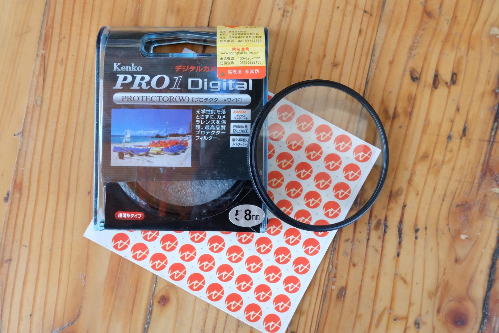 Jual filter lensa 58mm baru