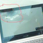 Jual Ultrabook Super Slim Asus UX31A