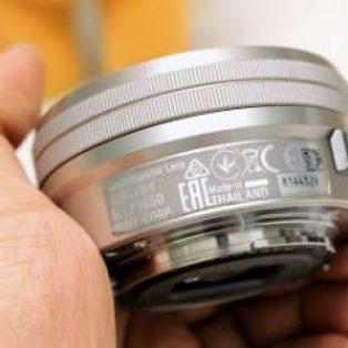 Jual Lensa Kit Sony Mirrorless