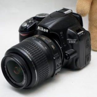 Jual Kamera Bekas Nikon D3100
