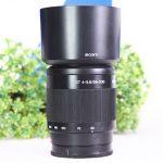 Jual Lensa Sony A-Mount 55-200mm