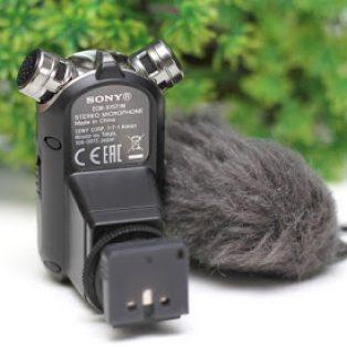 Jual Mic External Sony ECM-XYST1M Bekas