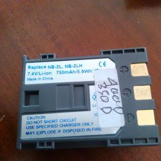 Jual baterai NB-2L canon eos 350d bekas